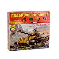 Подарочный набор «Немецкий танк Королевский тигр», масштаб 1:72, фото 1