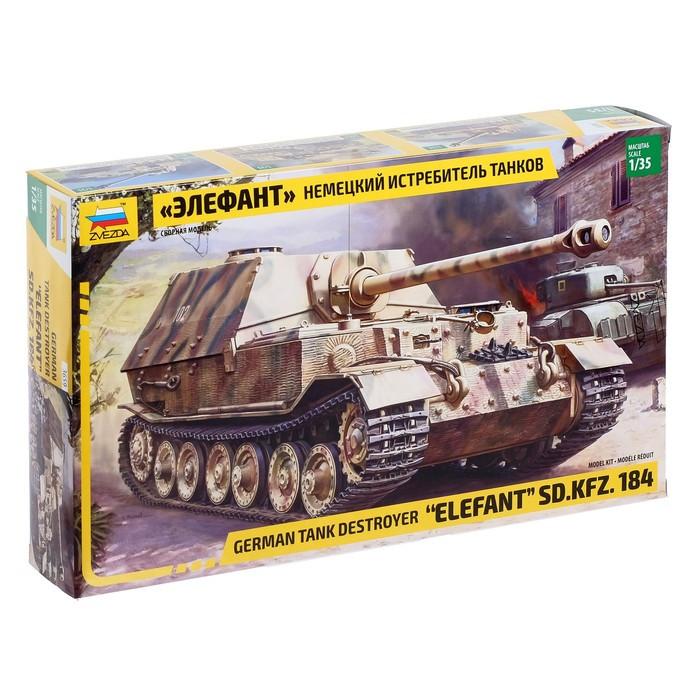 Сборная модель «Немецкий истребитель танков «Элефант»