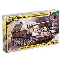 Сборная модель «Немецкий истребитель танков «Элефант», фото 1