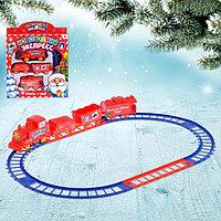 Железная дорога «Новогодний экспресс», работает от батареек, фото 1