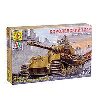 Сборная модель «Немецкий танк Королевский тигр» (1:72)