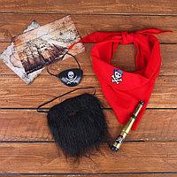 Карнавальный костюм «Чёрная борода», бандана, подзорная труба, наглазник, борода