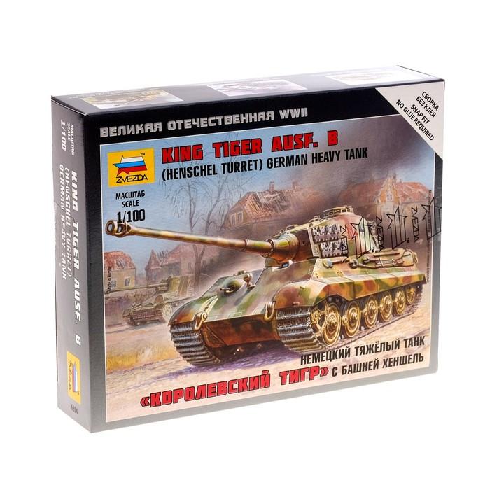 Сборная модель «Немецкий танк. Королевский Тигр»