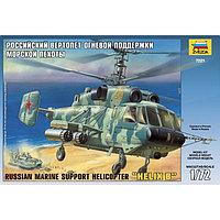 Сборная модель «Российский вертолёт огневой поддержки морской пехоты»