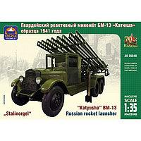 Сборная модель «Советский гвардейский реактивный миномёт БМ-13 Катюша», фото 1
