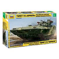 Сборная модель «Российская тяжелая боевая машина пехоты ТБМПТ Т-15 Армата»