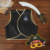 Карнавальный костюм «Храбрый пират», жилетка, маска бумажная, меч