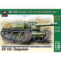 Сборная модель «Советская противотанковая самоходная установка СУ-152 Зверобой»