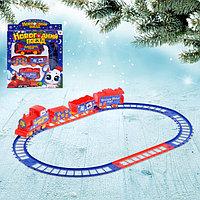 Железная дорога «Новогодний поезд», работает от батареек, фото 1