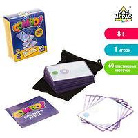 Настольная игра COMBO!, пластиковые карточки, мешочек, фото 1