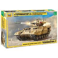 Сборная модель «Российская боевая машина огневой поддержки Терминатор-2», фото 1