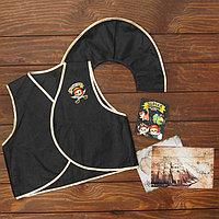 Карнавальный костюм «Настоящий пират», жилетка, значки 4шт., шляпа