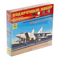 «Советский сверхзвуковой истребитель-перехватчик ОКБ Микояна и Гуревича- 25ПД» 1:72