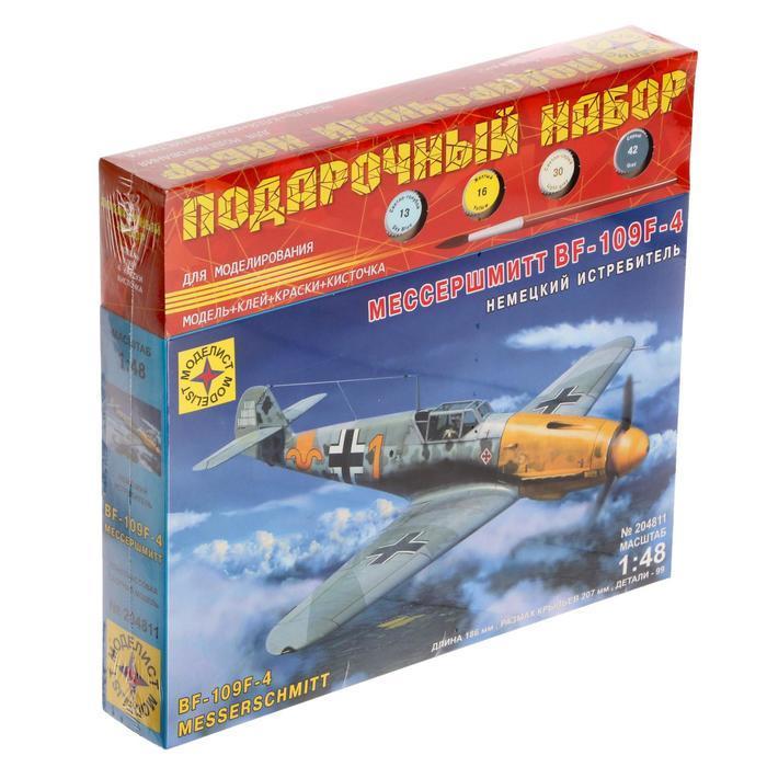 Подарочный набор «Немецкий истребитель Мессершмитт BF-109F-4», масштаб 1:48