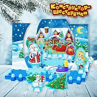 Конструктор-шестерёнки «Дед мороз и Снегурочка», 81 деталь, фото 1