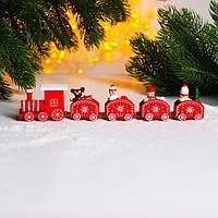 Новогодний декор «Сказочный поезд» 23×5×2 см, МИКС