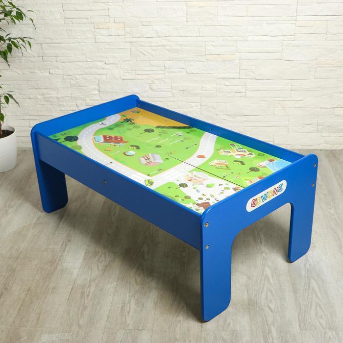 Стол детский «Универсальный» для железных дорог, и других игр, в собран. виде: 100×57×40 см