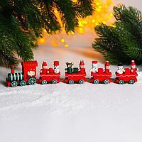 Новогодний декор «Сказочный поезд» 26×5×2 см, МИКС