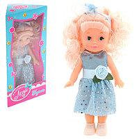 "Кукла ""Маленькая леди"", цвета МИКС, фото 1"