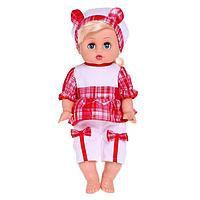 Кукла «Юлька 3», цвета МИКС, фото 1