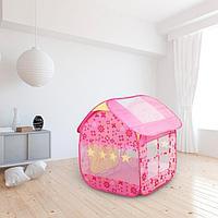 Игровая палатка «Дом принцессы», цвет розовый, металлический каркас, фото 1
