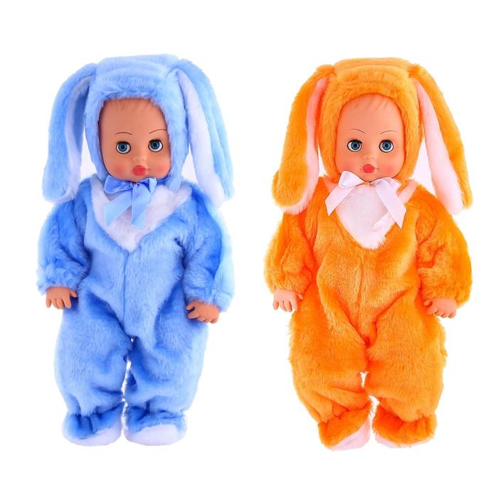 Кукла «Денис-крольчонок», цвета МИКС