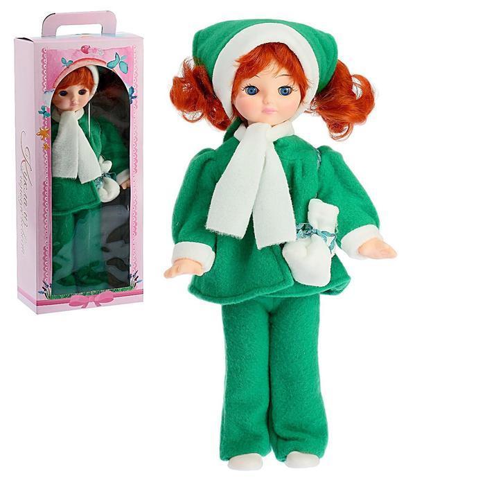 Кукла «Олеся» 45 см, МИКС