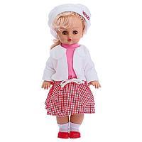 Кукла «Карина №7», МИКС