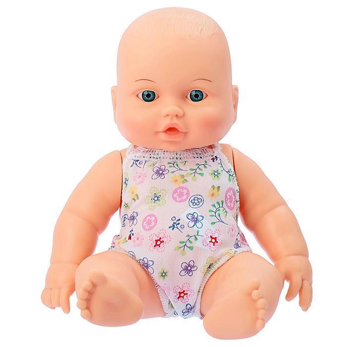 Пупс «Малышка 20 - девочка», 30 см, МИКС