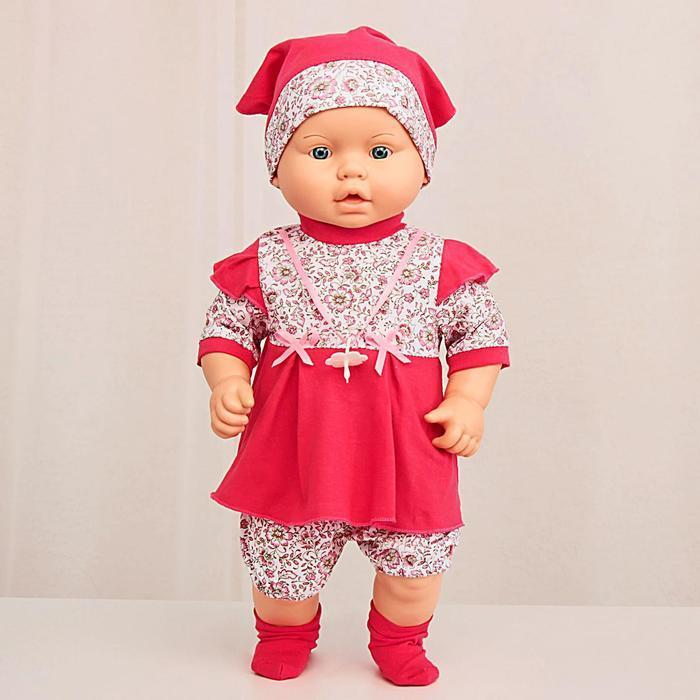 Кукла «Влада 5», 53 см