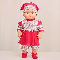 Кукла «Влада 5», 53 см, фото 1