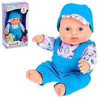 Кукла «Карапуз-мальчик 8», 20 см, МИКС, фото 1