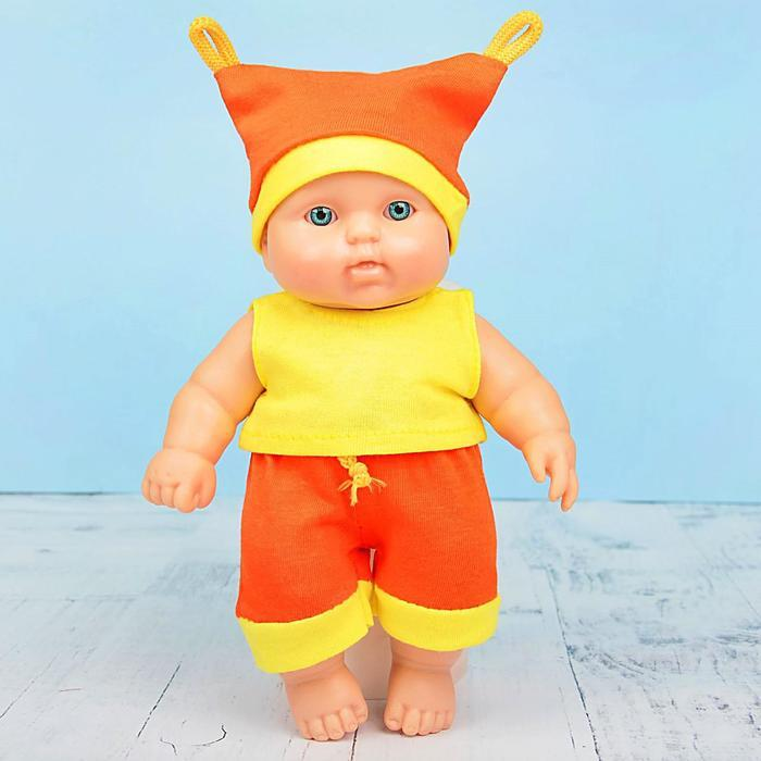 Кукла «Карапуз-мальчик 2», 20 см, МИКС