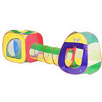 """Игровая палатка """"Цвета радуги"""" с туннелем, фото 1"""