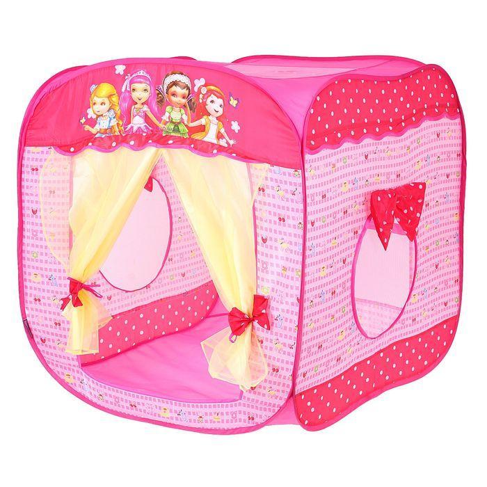 Игровая палатка «Домик с занавесками», цвет розовый