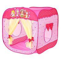 Игровая палатка «Домик с занавесками», цвет розовый, фото 1