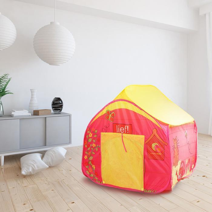 Игровая палатка «Деревенский домик», цвет жёлто-красный