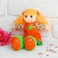 Мягкая игрушка «Кукла», на платьишке цветочек, цвета МИКС