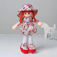 Мягкая игрушка «Кукла», в шляпке и платьишке, цвета МИКС, фото 1