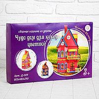 Сборная игрушка «Кукольный домик» розовый, фото 1