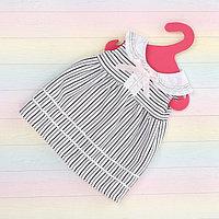 Платье «Лялечка» для пупса 38-42 см, фото 1