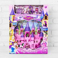 Замок для кукол «Принцесса» с аксессуарами, световые и звуковые эффекты