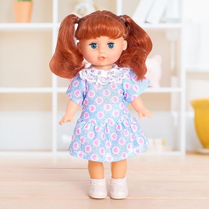 """Кукла """"Даша"""" в платье"""