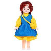 Кукла «Дашенька», 45 см, МИКС, фото 1