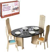 Набор мебели для столовой «Коллекция»