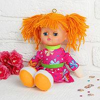 Мягкая игрушка «Кукла Василиса», цвета МИКС