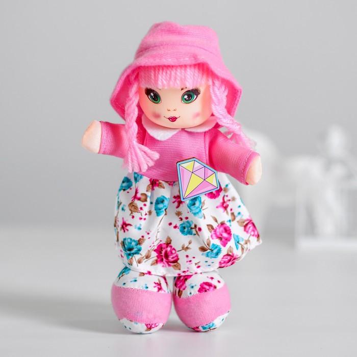 Кукла «Ника», 20 см