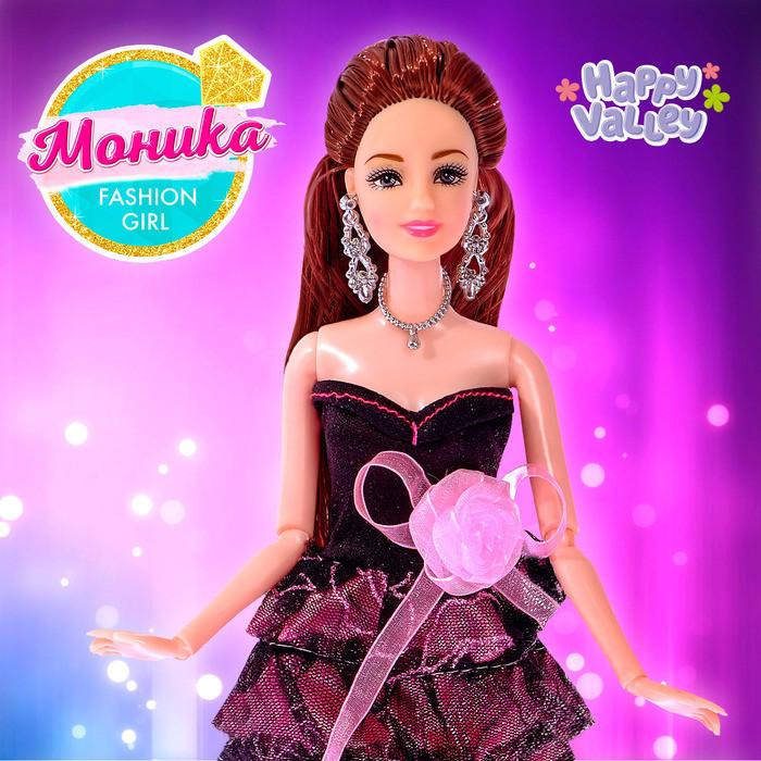 Кукла «Моника: Fashion girl»