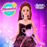 Кукла «Моника: Fashion girl», фото 1