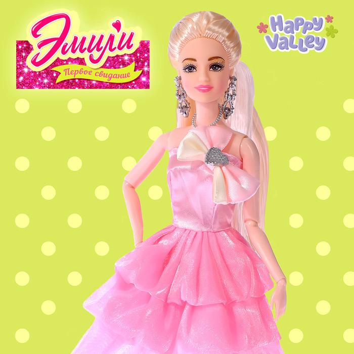 Кукла «Эмили: Первое свидание»